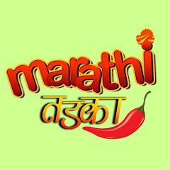 Marathi Music Tadka