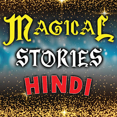 Magical Stories Hindi