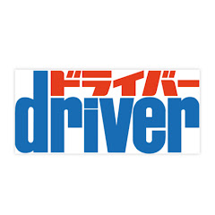 driver channel