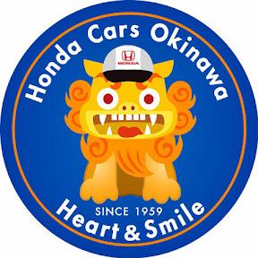 Honda Cars 沖縄