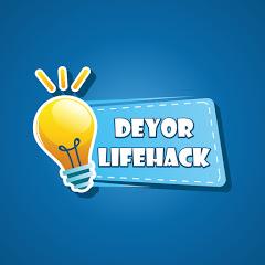 DEYOR LIFEHACK