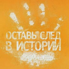 Портал Оранжевой Халвы