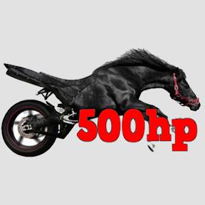 500hp - АвтоТоп