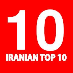 IRANIAN TOP10
