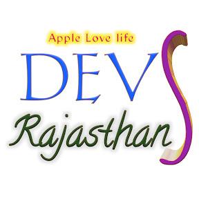 Dev Sangeet Rajasthan