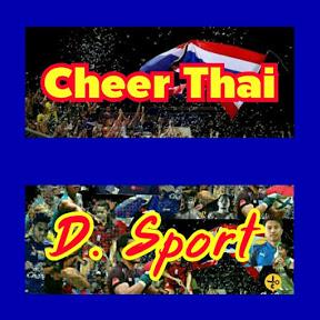 Cheer Thai D. Sport