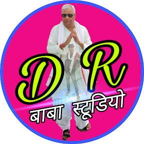 Dr. Baba Studio Jaipur