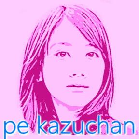 Pe Kazuchan