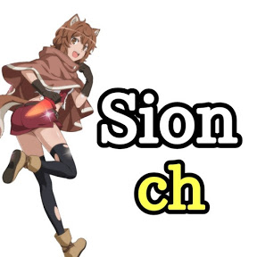 channel Sion
