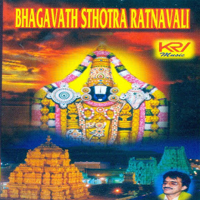 Parupalli Ranganath - Topic