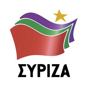 ΣΥΡΙΖΑ (Επίσημη Σελίδα)