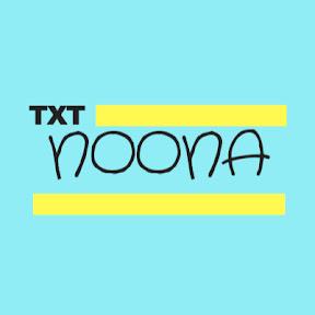 TXT Noona