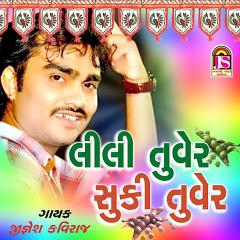 Jignesh Kaviraj - Topic