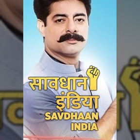 Best Of Savdhaan India : India Fights Back - Topic