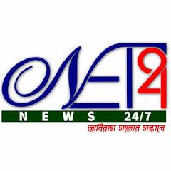 Net24News