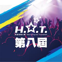 H.O.T.原創音樂大賽