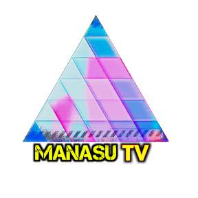 Manasu TV