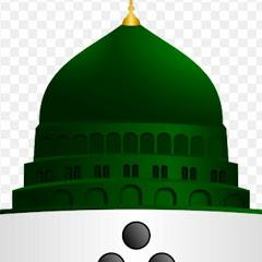 Islamic Fiqah