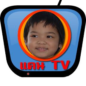 แคนทีวี