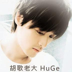 胡歌老大 Hu Ge ( Taiwan Fans Club )