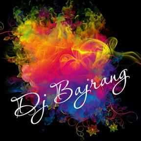 बजरंग DJ रीमिक्स सॉन्ग