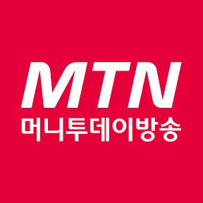 MTN 머니투데이방송