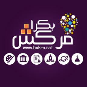 Bokra Ferkesh CH