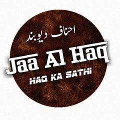 Jaa Al Haq
