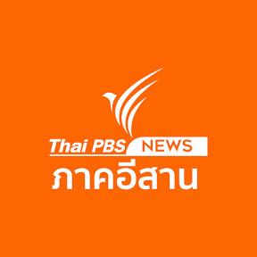 ThaiPBS Esan