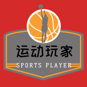 Sports Player