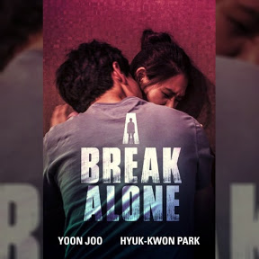 A Break Alone - Topic