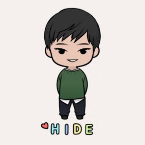 은폐 Hide