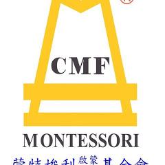 蒙特梭利基金會