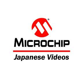 Microchip - Japanese
