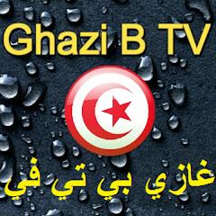 Ghazi B TV غازي بي تي في