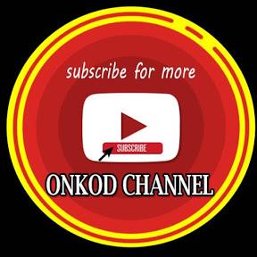Onkod Channel