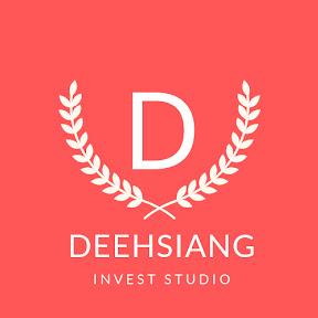 狄驤說真的DeeHsiang