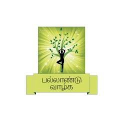 Pallandu Vazhga Health & Beauty Tips
