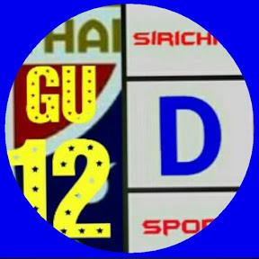 Sirichat D.Sport