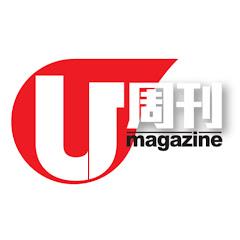 U Magazine HK Official