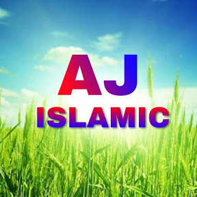 AJ ISLAMIC INFORMATION
