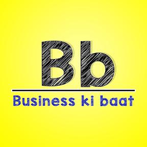 Business ki baat