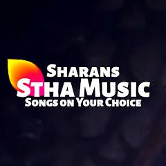 Sharans Stha - Music