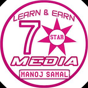 7 Star Media (Manoj Samal)