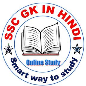 SSC GK IN HINDI & MATH