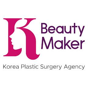 K Beauty Maker