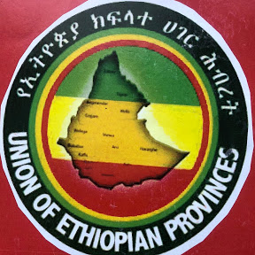 United Ethiopia