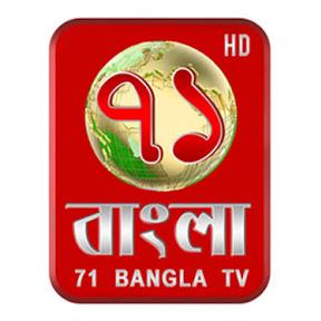 71 Bangla tv