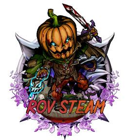 ROV Steam