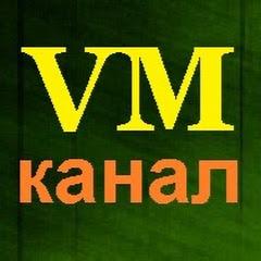 Валентина Мусагитова